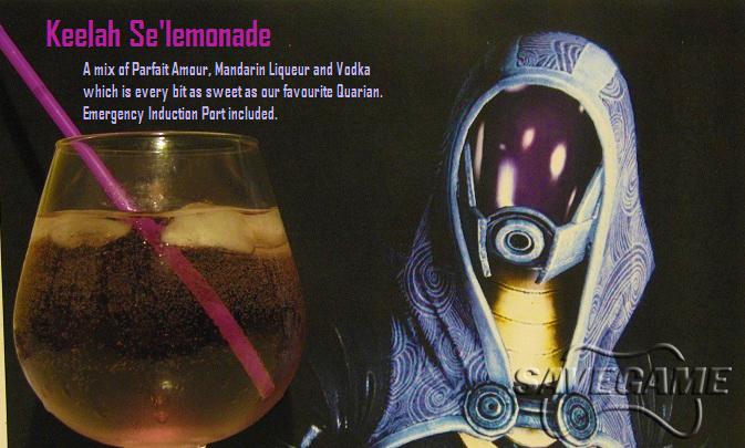 Keelah Se'Lemonade (Tali)